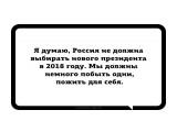 VK_Saved_Photo_ 636303423152440889  Просмотров: 87 Комментариев: