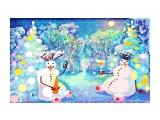 снеговики161216 мышь.paint  Просмотров: 134 Комментариев: 0