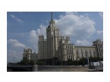 Москва  Просмотров: 313 Комментариев: 0