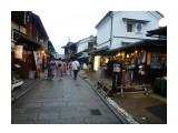 Название: Киото Фотоальбом: 2017_10_япония Категория: Туризм, путешествия  Просмотров: 36 Комментариев: 0