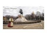 Санкт-Петербург Фотограф: В.Дейкин  Просмотров: 397 Комментариев: 2