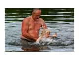 А я с дедом не боюсь.. сразу плавать научусь... Фотограф: vikirin  Просмотров: 1448 Комментариев: 0