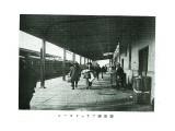 Тоёхара, Карафуто Перрон городского ж/д вокзала...  Просмотров: 551 Комментариев: