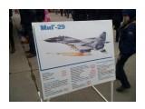 А теперь мы у МиГ-29  Просмотров: 193 Комментариев: