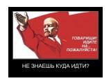 Верной дорогой  Просмотров: 25 Комментариев:
