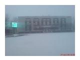 Зима - 6 Фотограф: StreLOCK  Просмотров: 2906 Комментариев: 0