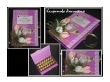 журнал оригинальное оформление обычной коробки конфет в форме классного журнала.  Просмотров: 2134 Комментариев: 2