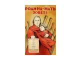 Название: rodina-mat Фотоальбом: Разное Категория: Разное  Просмотров: 293 Комментариев: 0
