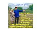 бред_на_обед  Просмотров: 89 Комментариев: