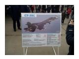 Ну просто Су-35  Просмотров: 72 Комментариев: