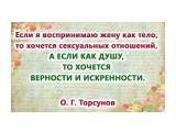 Название: pcrX7mMnyJ4 Фотоальбом: Разное Категория: Разное  Просмотров: 262 Комментариев: 0