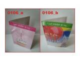 Название: 0106_1_greeting_card Фотоальбом: Разное Категория: Разное  Просмотров: 200 Комментариев: 1