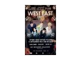 """группа """"West East""""  Просмотров: 303 Комментариев:"""