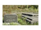 Памятная табличка к фундаменту храма Томариору дзиндзя  Просмотров: 188 Комментариев: 0