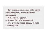 Ухаха :))))  Просмотров: 41 Комментариев: