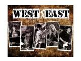 """группа """"West East""""  Просмотров: 244 Комментариев:"""