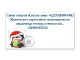life-2301328  Просмотров: 129 Комментариев: