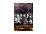 """группа """"West East""""  Просмотров: 237 Комментариев:"""