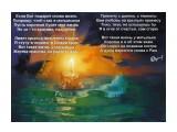 Если Бог подарит снова жизнь  Просмотров: 1272 Комментариев: