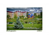 Долинск Фотограф: В.Дейкин  Просмотров: 481 Комментариев: 2