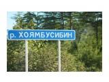 IMG_9336 Фотограф: vikirin  Просмотров: 584 Комментариев: 0
