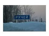 IMG_6753 Фотограф: vikirin  Просмотров: 626 Комментариев: 0
