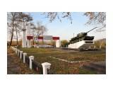 Мемориальный комплекс в п.Леонидово  Просмотров: 1767 Комментариев: 0