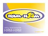 1997/ням ням* логотип,оформление мест продаж  Просмотров: 1091 Комментариев: 0