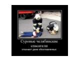 Stimka.ru_1324975541_demotivatotrti_01  Просмотров: 289 Комментариев: