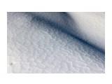 Снег волнится.. Фотограф: vikirin  Просмотров: 2407 Комментариев: 0