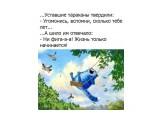 life-2301111  Просмотров: 92 Комментариев: