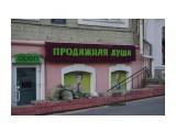 Владивосток Фотограф: vikirin  Просмотров: 500 Комментариев: 0