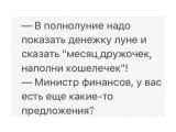 VK_Saved_Photo_ 636339109176845174  Просмотров: 37 Комментариев: