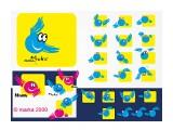 2000/мобайл* разработка серии знаков, логотип / изготовление и размещение рекламы на городском транспорте  Просмотров: 1039 Комментариев: 0