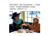 Фото 4  Просмотров: 31 Комментариев: