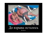 Название: Фото, огонь просто! :))) Фотоальбом: Хахашечкой пахнуло Категория: Юмор  Просмотров: 328 Комментариев: 0