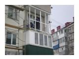 монтаж балкона  Просмотров: 722 Комментариев: