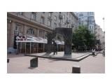 Москва На Арбате  Просмотров: 247 Комментариев: 0