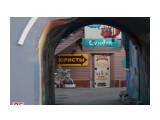 Владивосток... Фотограф: vikirin  Просмотров: 547 Комментариев: 0