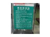 Название: инструкция к эскалатору Фотоальбом: Разное Категория: Юмор  Просмотров: 1008 Комментариев: 1