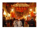 China-town in London  Просмотров: 1948 Комментариев: