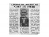ded  Просмотров: 286 Комментариев: