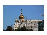 Хабаровск. Купола Фотограф: vikirin  Просмотров: 1574 Комментариев: 0