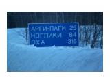 IMG_6752 Фотограф: vikirin  Просмотров: 658 Комментариев: 0