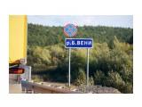 DSC04837 Фотограф: vikirin  Просмотров: 373 Комментариев: 0