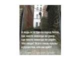 город_богов  Просмотров: 51 Комментариев: