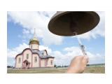 Христос Воскресе Фотограф: Королёв Игорь  Просмотров: 2326 Комментариев: 0