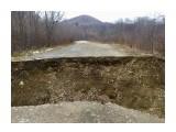 старая Холмская дорога