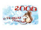 C Новым годом! С Новым счастьем! / монтаж, коллаж, печать фотоплакатов Фотограф: © marka монтаж, коллаж, печать фотоплакатов  Просмотров: 892 Комментариев: 0