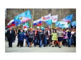 1 мая 2015 года Фотограф: В.Дейкин  Просмотров: 1210 Комментариев: 0